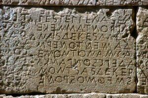 vroeg Grieks