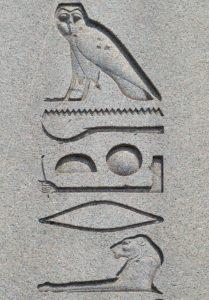 Hiërogliefen en de goden van Egypte